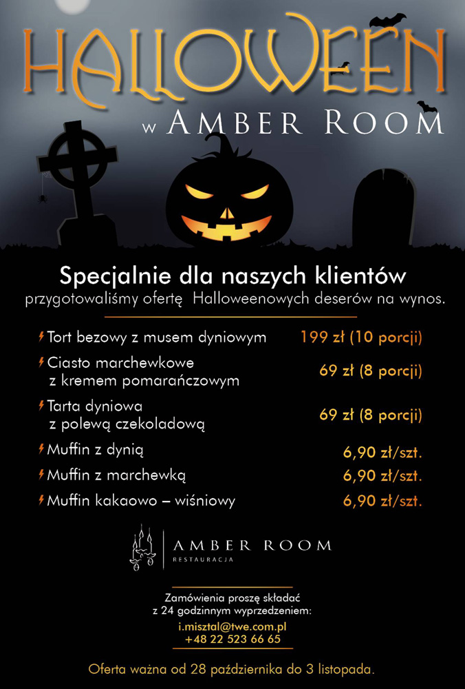 Halloween wAmber Room